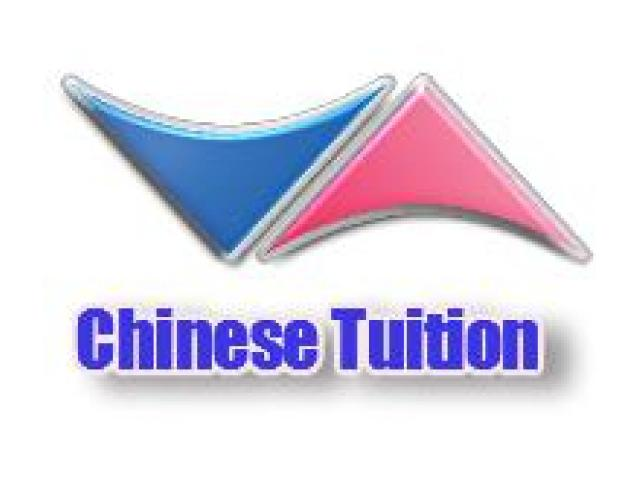 Chinese Tuition Org
