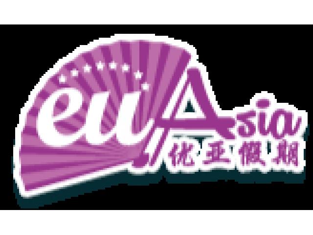 EU Asia Holidays Pte Ltd