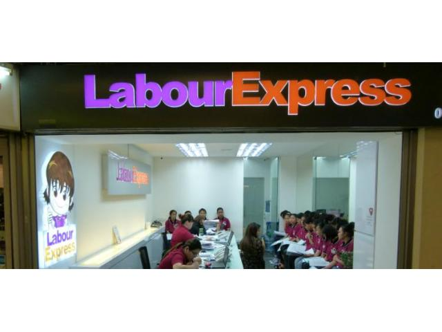 LABOUR EXPRESS EMPLOYMENT PTE LTD