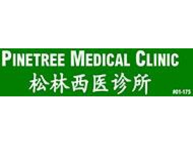 Pinetree Medical Clinic