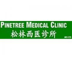 Pinetree Medical Clinic