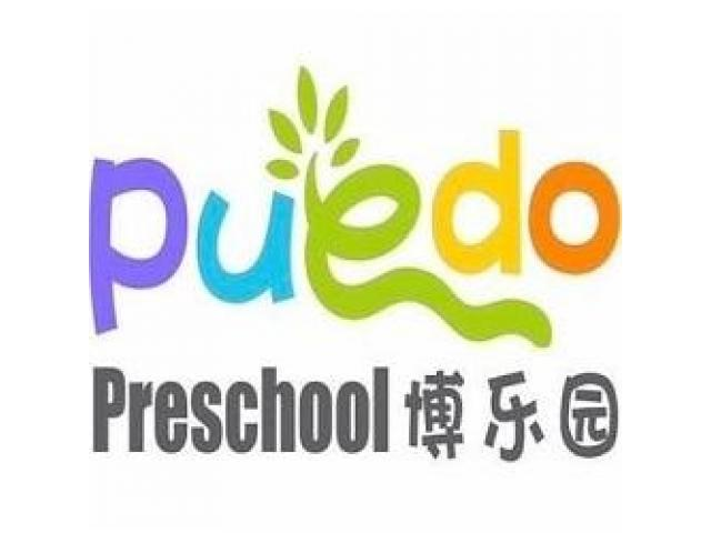 Puedo Preschool