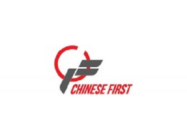 Chinese First