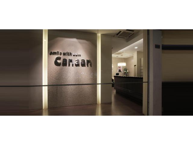 Canaan Dental Surgery