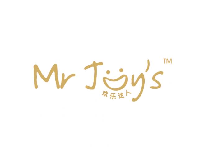 Joo Hwa Food Manufacturer