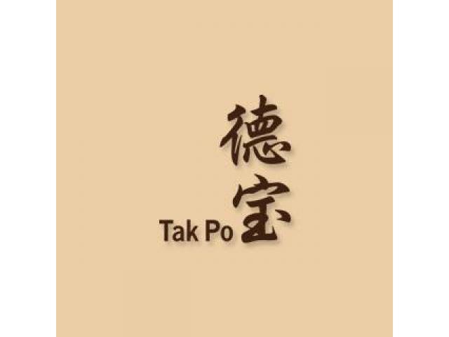 Tak Po Dim Sum Restaurant