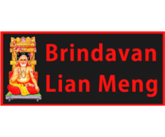 Brindavan Accounts