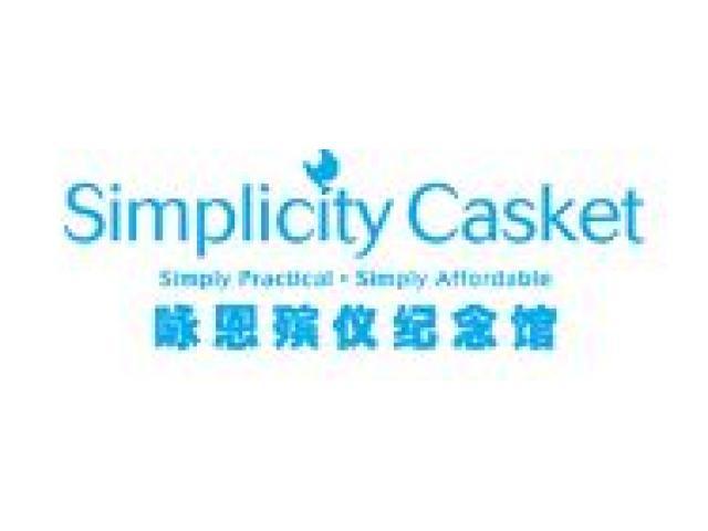 Simplicity Casket Pte. Ltd.