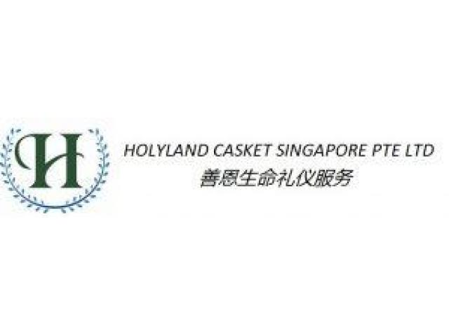 Holyland Casket Singapore Pte Ltd