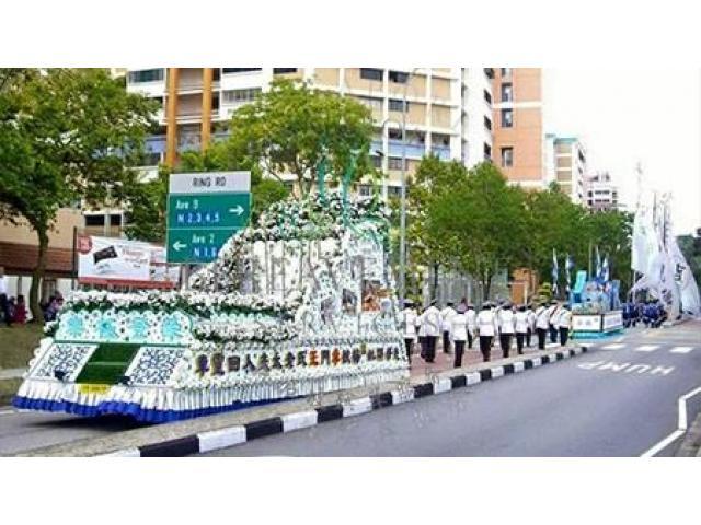 Holyland Casket Singapore Pte Ltd